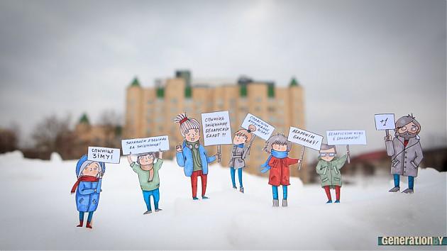 онлайн-петыцыі ў Беларусі