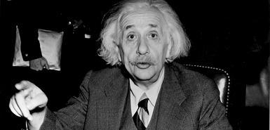 Эйнштэйн