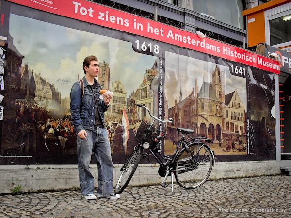 Оргазм блядей амстердам, два парня