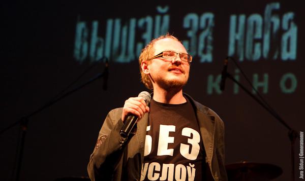 Андрэй Курэйчык