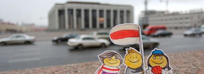 Бел-чырвона-белае на вуліцах Менску