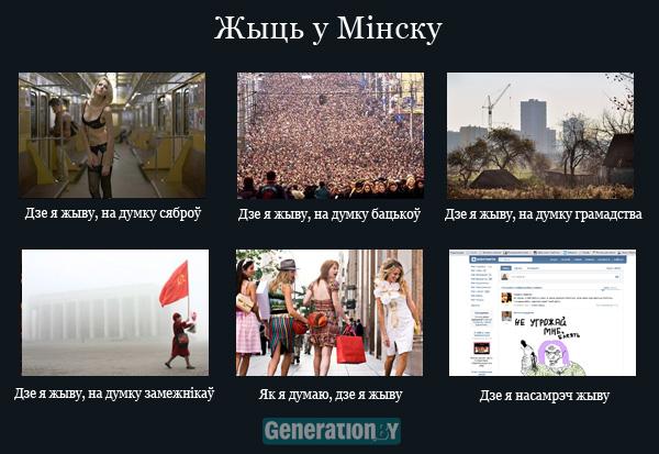 Беларускія дэматыватары