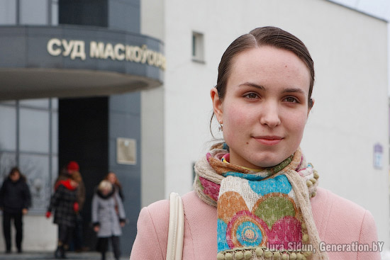 Тацяна Шапуцька