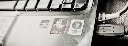 Microsoft Belarus