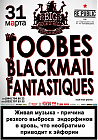 The Toobes + The Blackmail + The Fantastiques