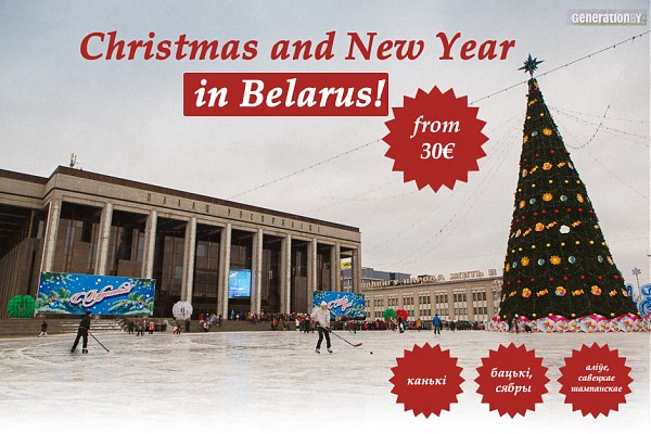 New Year and Christmas in Belarus