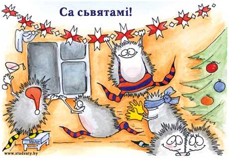 Болталка № 8 или Всех С Наступающим! - Страница 10 Vozhyki2005